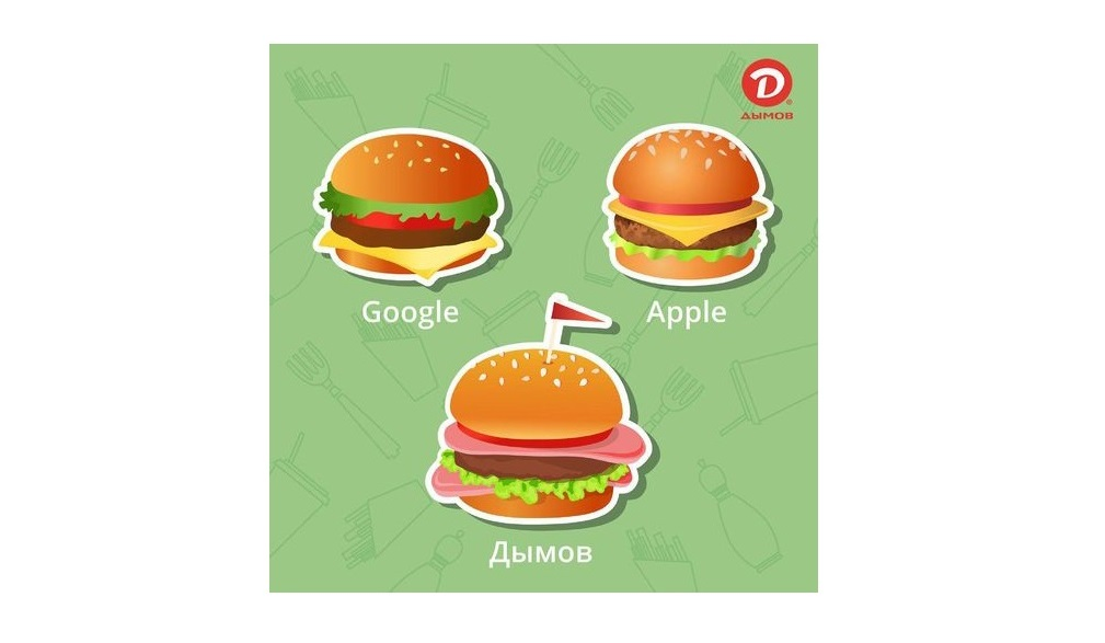 The differing Apple and Google cheese slice placement within the burger emoji: